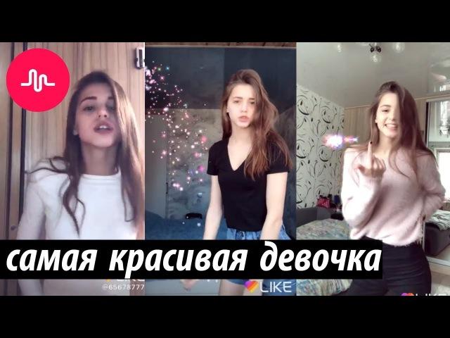 Школьница 15 лет танцует. Девочка 15 лет круто двигается. Самая красивая девочка