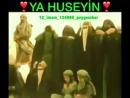 Hüseynəmənaye Qurandır