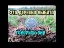 Приключения с металлоискателем /Поиск монет, сокровищ и кладов металлоискателе ...