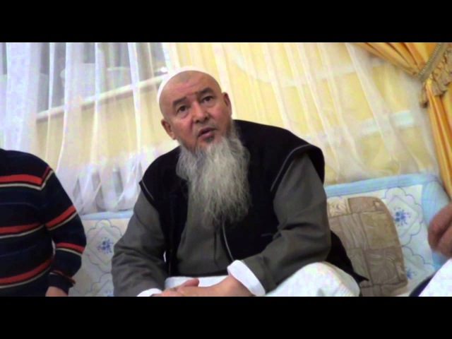 Хазрат Курбанали Ахмад - О физике и духовности (сухбат на русском и казахском языках) 16.03.2014
