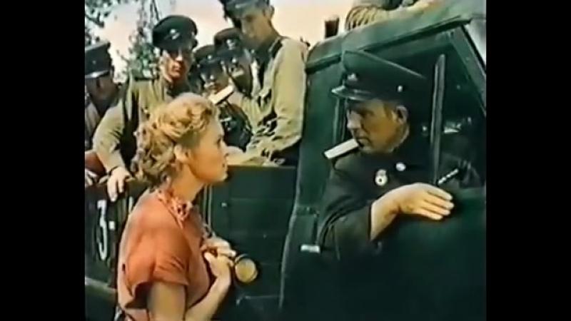 Худ.фильм. Дым в лесу. 1955г