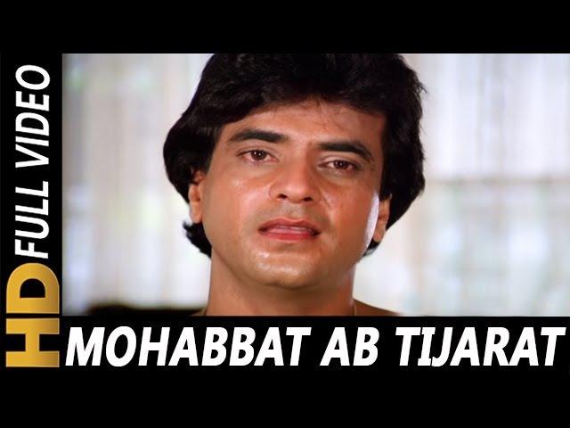 Mohabbat Ab Tijarat Ban Gayi Hai Anwar Arpan 1983 Songs Jeetendra Reena Roy
