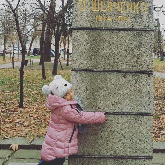 Ирина Раткевич |