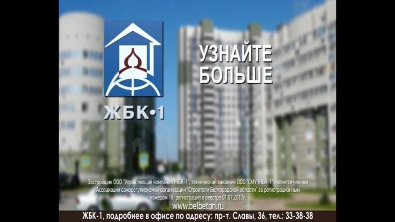 Новый дом в мкр-не Новый-2 (Харьковская гора, г.Белгород)