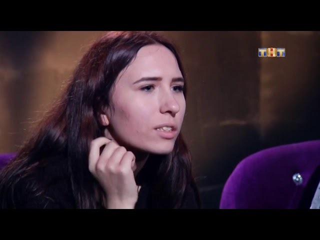 Битва экстрасенсов 18 сезон 5 серия от 21 10 2017