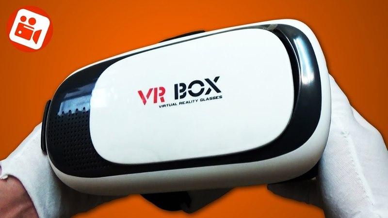 ОЧКИ ВИРТУАЛЬНОЙ РЕАЛЬНОСТИ | VR BOX - лучшие очки виртуальной реальности с АлиЭкспресс