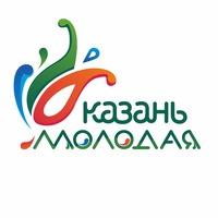 kddm_kazan