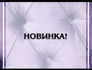 чудо-полимер. Шугаринг. Екатеринбург. Sugar Epil