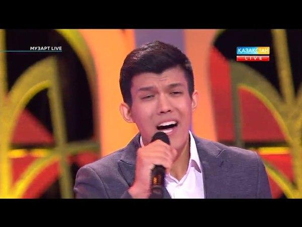 Нұрхат Сегізбай - Мен сені сүйемін [MuzART live] [МузАРТ лайв] [2016]