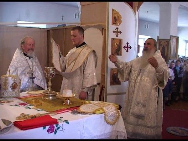 Архиерейское Богослужение Митрополит Филарет евхаристический канон