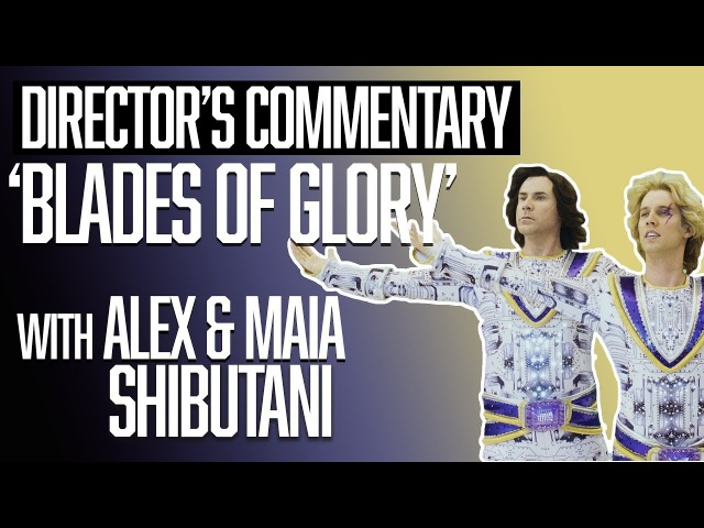 'Blades of Glory' With Alex and Maia Shibutani | Director's Commentary | The Ringer