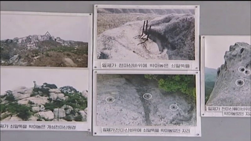 Choson TV: KCTV 종합보도 04월 25일 107 (2018) [HD] [KOREAN]