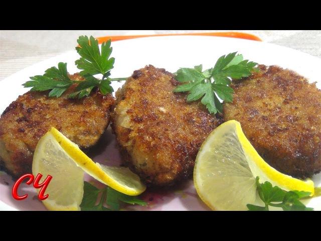 Сочные Рыбные Котлетки. Готовить Очень Просто /Juicy Fish Cutlets.