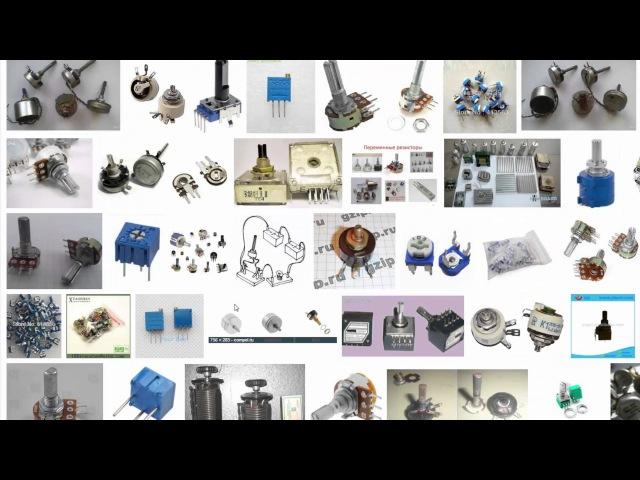 Начинающим Маркировка конденсаторов и резисторов