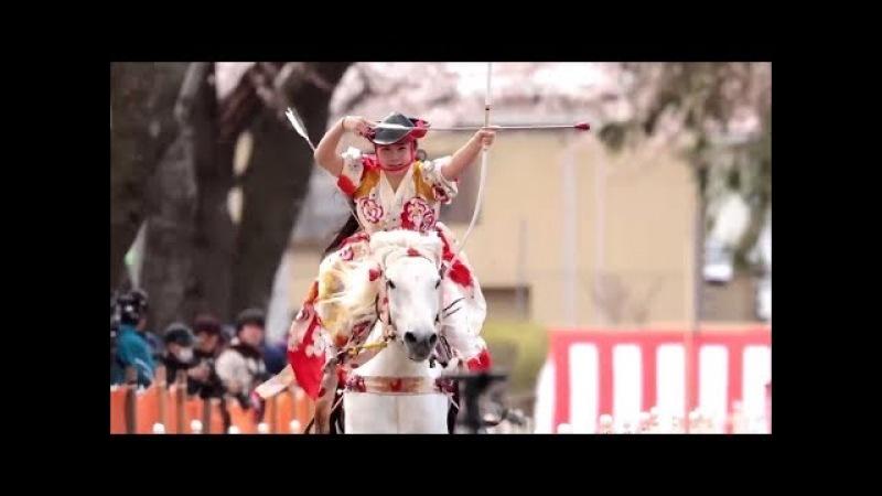 Women Horseback Archers Compete in Yabusame