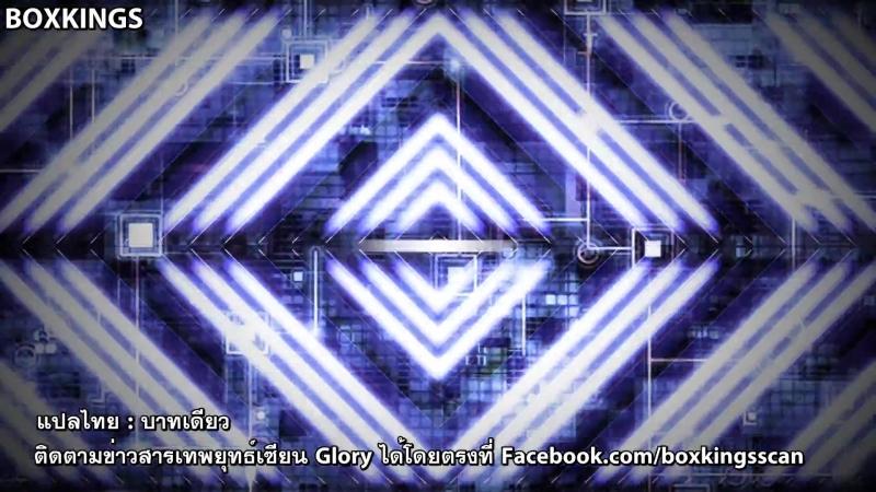[BOXKINGS] Quan Zhi Gao Shou - The Kings Avatar - ตอนที่ 10