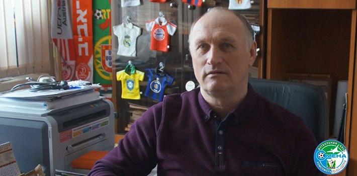 Юрий Жуков: бюджет клуба всегда был скромным