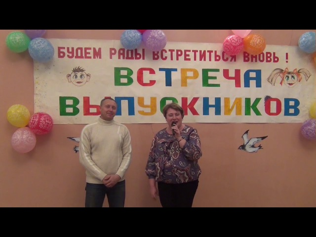 Выпуск 87-89 годов. Обращение к одноклассникам.