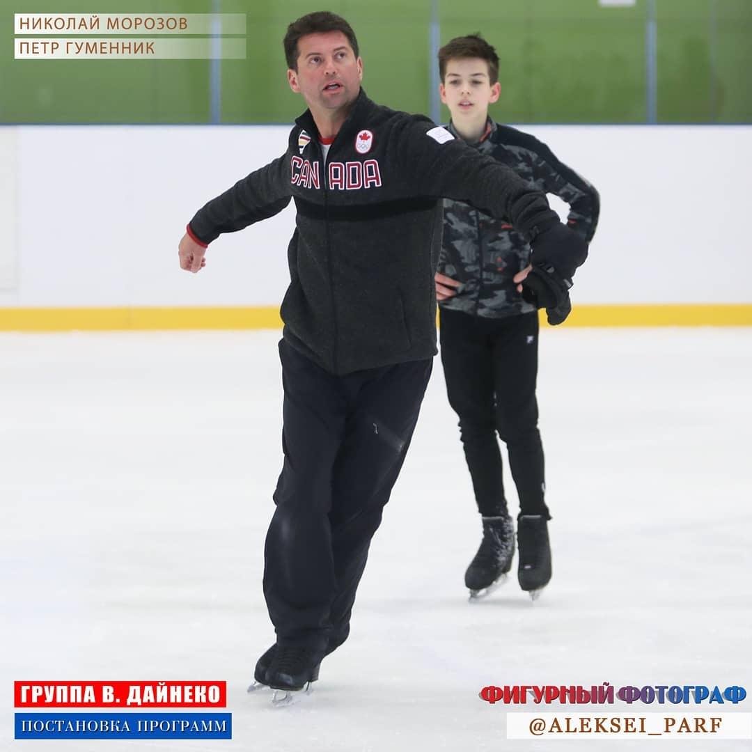 Николай Морозов - Страница 20 EMgki_3Jhbc