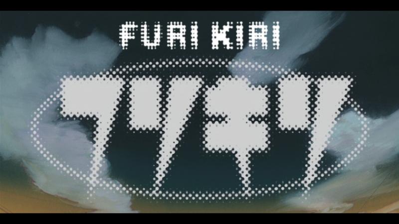 [Living FLCL] FLCL – Эпизод 4. Full Swing (Furi Kiri)
