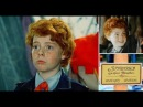Короткая жизнь Джельсомино как сложилась судьба звезды детского кино