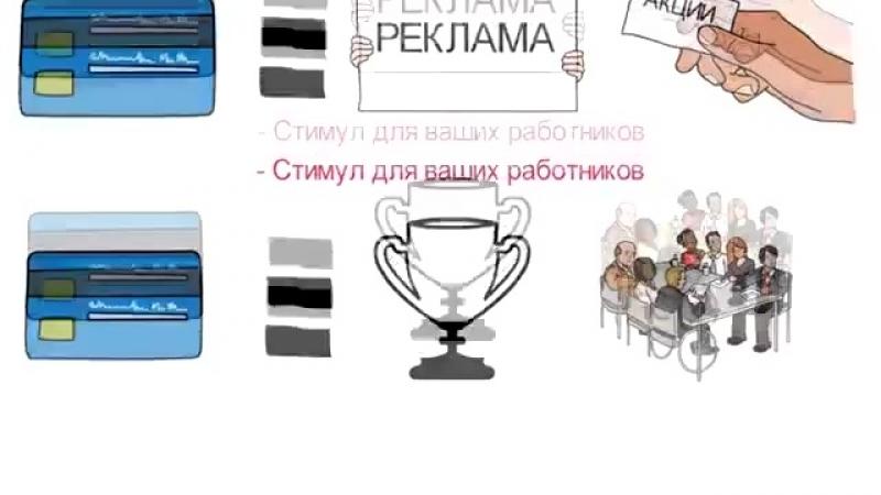 Cardzavod Октябрьский