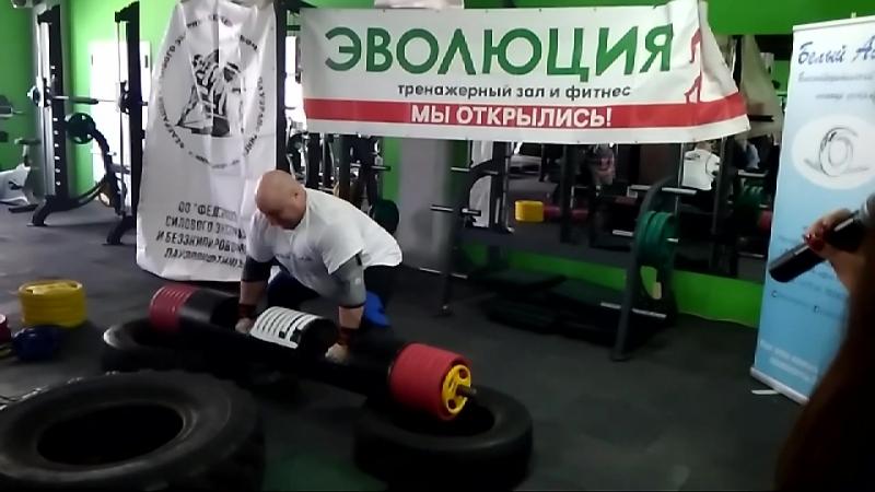 Видас Блекайтис (Литва), бревно - 182.5 кг💪 турнир памяти Ирины Ширяевой 💪