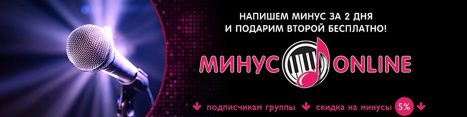 Ирина Аллегрова - Прими мои поздравления (минус) 27