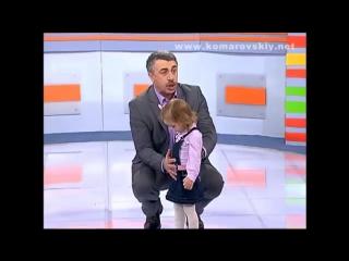 Как делать массаж ребенку при кашле - Доктор Комаровский