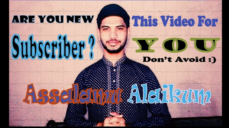 Assalamu Alaikum ! Are You New Visitor Please Dont Forget To Subscribe Share For More Videos