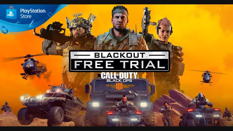 Call of Duty Black Ops 4 Пробная версия Затмения PS4