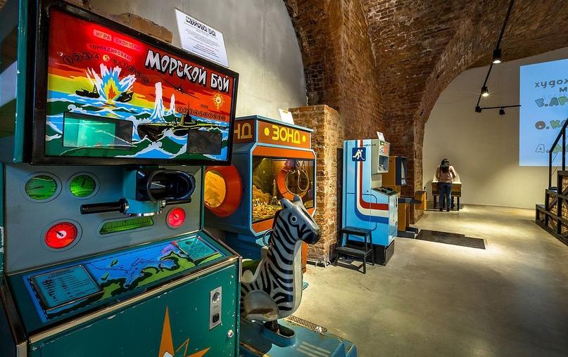 Музей советских игровых автоматов. Подождите загрузки картинки!