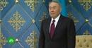 «Отец народа» как в Казахстане отметят заслуги Назарбаева