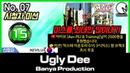 만월펌프 시청자 미션 - Pump It Up XX Ugly Dee (미운오리새끼) 미스 최대한 많이내기 D15 No. 07