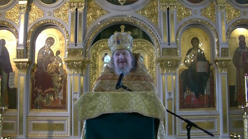 архимандрит Николай Парамонов Суд Вечной Любви и Вечной Славы Божией