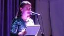 А ты прости ему, что он не твой - стихи Анны Островской. Читает автор.