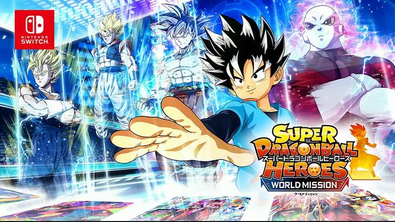 Nintendo Switch「スーパードラゴンボールヒーローズ ワールドミッション」カードエディットPV