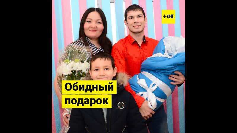 Чиновники заставили маму платить налоги за подарки