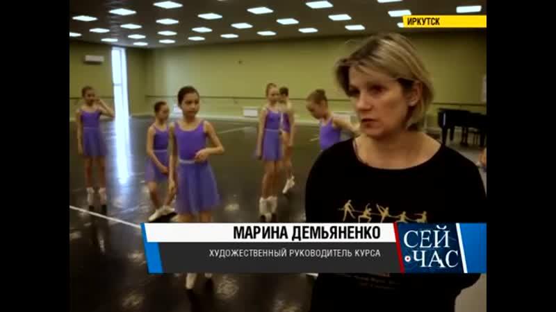 Артист балета - это звучит гордо (Телекомпания АИСТ)