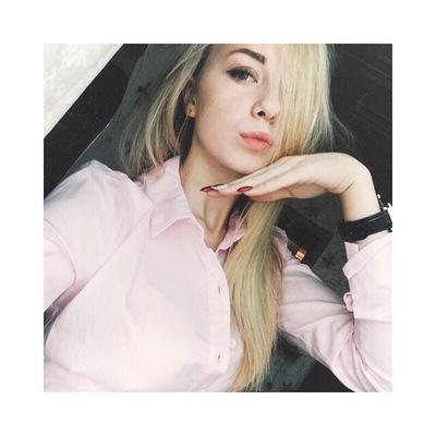 Лёна Васильева