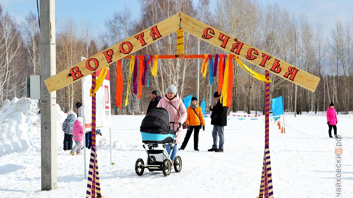 масленица, чайковский район, 2019 год