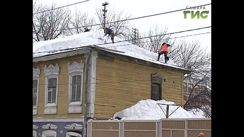 В Самарском и Ленинском районах полным ходом идет уборка снега и сбивание сосулек с крыш домов