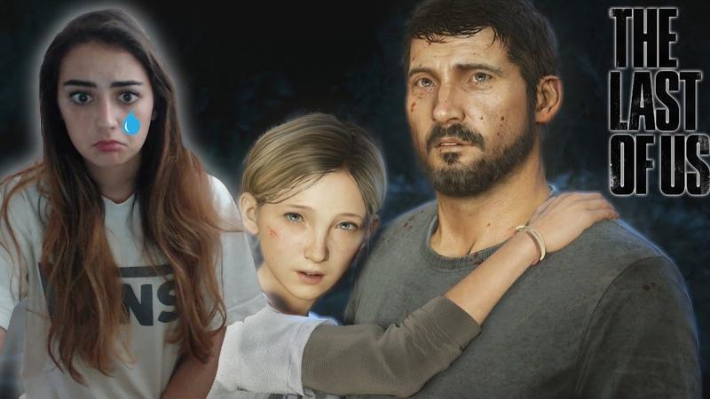 над II часть ОТОРВЕМСЯ Солнышко спс love . Буду ждать следующий I ALMOST CRY! - The Last of Us Remastered