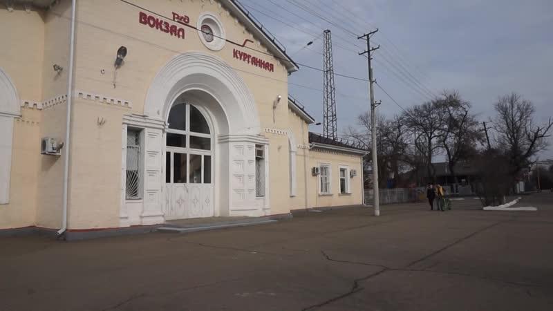 Мой город - Курганинск