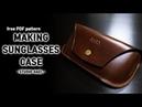 Leather craft PDF/Making a Leather Sunglasses Case/선글라스케이스 만들기/가죽공예 패턴
