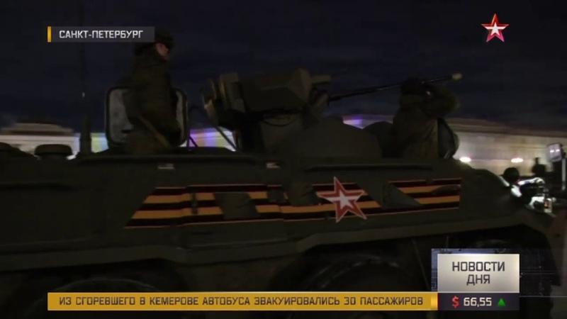 Репетиция парада в честь освобождения Ленинграда от блокады