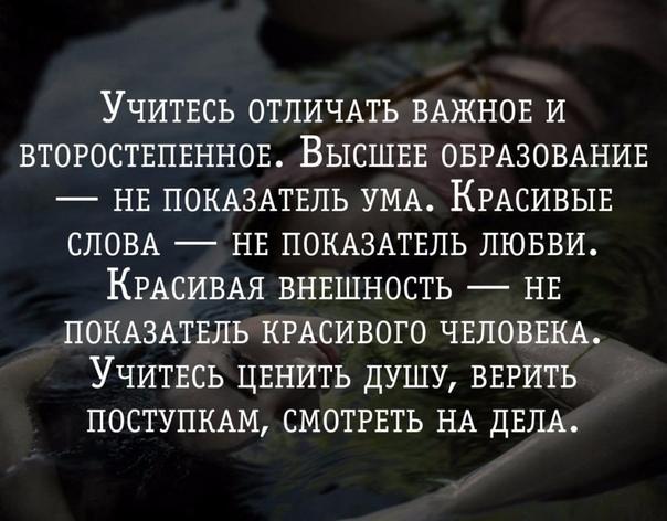 Меня никогда не отталкивaла бедность человека, другое дело, если бедны его душа и помыслы