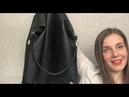 37705 мягкая сумка с косметичкой клатчем Орифлэйм I Ольга Афонина