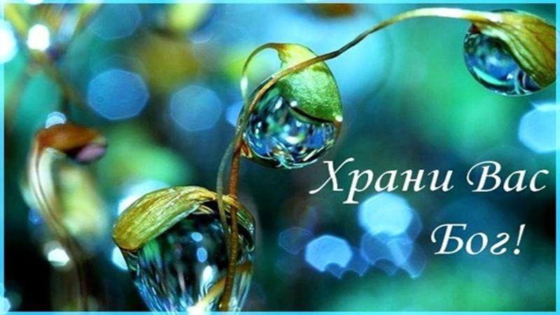 У тебя Господь океан любви Наталья Власова МОЛИТВА