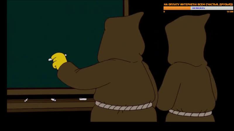 Симпсоны 24 7 vksimpson